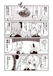 2girls :i ? animal_ears bangs blunt_bangs cat_ears cheek_bulge chibi chibi_inset chopsticks closed_eyes comic commentary_request eating fake_animal_ears fang food food_on_face glasses hair_between_eyes hairband holding holding_chopsticks hood hood_down hoodie jacket kouji_(campus_life) long_hair long_sleeves monochrome multiple_girls open_mouth original plate pointy_ears sleeves_past_wrists smile sparkle_background spoken_question_mark surprised sweatdrop thought_bubble track_jacket translation_request twintails