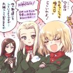 3girls =3 artist_name bangs black_hair blonde_hair blue_eyes blush book clara_(girls_und_panzer) closed_eyes closed_mouth commentary_request crossed_arms cyrillic emblem eyebrows_visible_through_hair fang girls_und_panzer green_jacket half-closed_eyes hands_together highres holding holding_book holding_pen interlocked_fingers jacket katyusha kuroi_mimei light_frown long_hair long_sleeves looking_at_another multiple_girls nonna notice_lines open_mouth pen pravda_school_uniform red_shirt russian_text school_uniform shirt short_hair signature smile smug snort sparkling_eyes standing swept_bangs translation_request turtleneck writing