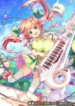 1girl :d aqua_eyes balloon band_uniform blue_sky braid breasts clouds confetti frilled_skirt frills green_ribbon instrument jumping keyboard_(instrument) large_breasts official_art open_mouth orange_hair pink_ribbon ribbon shinkai_no_valkyrie skirt sky smile thigh-highs twin_braids twintails uro_(oolong)