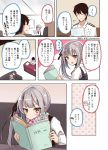 1girl admiral_(kantai_collection) bangs black_hair blush book closed_eyes closed_mouth comic commentary_request dress eyebrows_visible_through_hair grey_hair highres holding holding_book kantai_collection kasumi_(kantai_collection) long_hair long_sleeves open_mouth pinafore_dress shirt side_ponytail sitting soramuko translation_request twitter_username white_shirt yellow_eyes