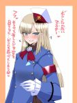 1girl ascot blonde_hair blue_eyes coat comic commentary_request eyebrows_visible_through_hair fate/grand_order fate_(series) frilled_sleeves frills gloves hat heart long_hair looking_at_viewer lord_el-melloi_ii_case_files military military_hat military_uniform peaked_cap reines_el-melloi_archisorte sako_(bosscoffee) sidelocks smirk solo standing translation_request uniform upper_body
