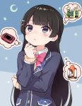 1girl bangs black_hair blazer blue_background blue_jacket blush blush_stickers bow braid brown_sweater christmas_tree collared_shirt commentary_request crescent ddak5843 dress_shirt eyebrows_visible_through_hair grey_eyes hair_ornament hairclip hand_up handheld_game_console jacket long_hair long_sleeves looking_away looking_up nijisanji parted_lips pink_bow shirt snow snowing solo space_craft star starry_background sweater thought_bubble tsukino_mito very_long_hair virtual_youtuber white_shirt
