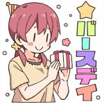 1girl bangs blush_stickers box brown_hair brown_shirt closed_mouth commentary_request flower gift gift_box hair_between_eyes hair_flower hair_ornament hat holding holding_gift long_hair looking_away low_twintails murosaki_miyo nekotoufu onii-chan_wa_oshimai party_hat shirt short_sleeves simple_background smile solo star_(symbol) translation_request twintails upper_body white_background yellow_flower |_|