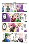 2boys 4girls 4koma blush brown_hair bush closed_eyes comic earrings eponine_(fire_emblem_if) fire_emblem fire_emblem:_kakusei fire_emblem:_rekka_no_ken fire_emblem:_seima_no_kouseki fire_emblem_heroes fire_emblem_if florina frederik_(fire_emblem) green_hair highres itagaki_hako jewelry long_hair looking_at_another lyndis_(fire_emblem) misunderstanding multiple_boys multiple_girls nintendo official_art open_mouth pink_hair purple_hair redhead seth_(fire_emblem) short_hair smile soleil_(fire_emblem_if) thought_bubble translation_request white_hair