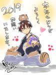 1boy 1girl 2019 acchi_kocchi ahoge animal_ears blue_eyes blue_hair chinese_zodiac glasses happy_new_year ishiki_(okota) miniwa_tsumiki nengajou new_year otonashi_io translated year_of_the_pig