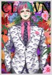 1boy buttons character_name closed_mouth clown commentary cover english_text eye_print eyeliner fake_cover flower green_eyes green_hair green_lips hands_in_pockets highres isshiki_(ffmania7) jacket joe_rikiichi long_sleeves looking_at_viewer magazine_cover makeup mole mole_under_eye multicolored_hair necktie nijisanji pants pink_hair pink_shirt purple_hair purple_neckwear shirt smile standing symbol_commentary teardrop virtual_youtuber white_jacket white_pants