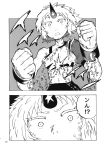 1girl broken broken_chain chain chains comic cuffs greyscale highres horn hoshiguma_yuugi monochrome munakata_(sekimizu_kazuki) off-shoulder_shirt off_shoulder oni oni_horns page_number scan shackles shirt short_hair shorts spiky_hair torn_clothes touhou translation_request