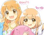 2girls :3 artist_name blonde_hair blush brown_eyes brown_hair collaboration eyebrows_visible_through_hair futaba_anzu highres holding holding_stuffed_animal idolmaster idolmaster_cinderella_girls jewelry long_hair looking_at_viewer moroboshi_kirari multiple_girls namori necklace open_mouth smile stuffed_animal stuffed_toy twintails twitter_username upper_body yui_(spica)