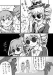 2girls 3boys absurdres ajirogasa animal_ears bespectacled blush bow broom comic commentary_request drill_hair fang glasses greyscale hair_bow hakonnbo hat hat_bow highres holding holding_broom jacket jewelry kasodani_kyouko long_sleeves monochrome multiple_boys multiple_girls necklace open_clothes open_jacket open_mouth sketch sparkle sunglasses top_hat touhou translation_request twin_drills wide_sleeves yorigami_jo'on