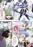 ahoge akashi_(azur_lane) animal_ears azur_lane bell bell_choker black_sailor_collar blue_hair bow breasts cat_ears choker comic commander_(azur_lane) commentary_request dress fleur_de_lis floating_headgear gascogne_(azur_lane) green_hair hair_between_eyes headgear holding holding_weapon jingle_bell lefthand long_hair low-tied_long_hair mole mole_under_eye open_mouth red_bow ribbon_choker sailor_collar sailor_dress short_hair sleeves_past_fingers sleeves_past_wrists speech_bubble translation_request weapon white_dress yellow_eyes