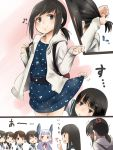 6+girls akino_shuu anchor_symbol anger_vein backpack bag bangs black_hair blue_dress blush brown_eyes brown_hair closed_mouth comic commentary_request dress eyebrows_visible_through_hair fubuki_(kantai_collection) green_sailor_collar hatsuyuki_(kantai_collection) headgear hood hood_down hooded_jacket isonami_(kantai_collection) jacket kantai_collection long_hair long_sleeves low_ponytail miyuki_(kantai_collection) multiple_girls murakumo_(kantai_collection) open_clothes open_jacket polka_dot polka_dot_dress ponytail sailor_collar school_uniform serafuku shirayuki_(kantai_collection) shirt short_sleeves silver_hair sleeves_past_wrists smile translation_request uranami_(kantai_collection) white_dress white_jacket white_shirt