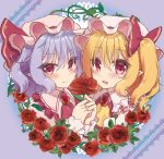 2girls :d ascot bangs beni_kurage blonde_hair blue_background blue_hair blush bow brooch commentary_request dress eyebrows_visible_through_hair flandre_scarlet flower frilled_shirt_collar frills gradient gradient_background hair_between_eyes hand_holding hat hat_bow hat_ribbon holding holding_flower jewelry looking_at_viewer mob_cap multiple_girls open_mouth pink_dress pink_headwear pointy_ears purple_background red_bow red_eyes red_flower red_neckwear red_ribbon red_rose red_vest remilia_scarlet ribbon rose shirt short_hair siblings sidelocks sisters smile thorns touhou vest white_headwear white_shirt wrist_cuffs yellow_neckwear