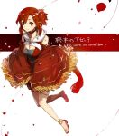 1girl bare_legs bunbun character_name choker closed_mouth dress full_body hair_ribbon hood hoodie izetta light_smile petals red_eyes redhead ribbon sandals shawl short_dress short_hair shoulder_cutout shuumatsu_no_izetta simple_background solo tress_ribbon white_background