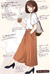 1girl :d absurdres backpack bag bangs blue_footwear blush brown_eyes brown_hair brown_skirt commentary_request cup directional_arrow disposable_cup drinking_straw ear_piercing earrings eyebrows_visible_through_hair full_body hand_in_pocket high_heels highres holding holding_cup jewelry kapatarou looking_at_viewer looking_to_the_side open_mouth original piercing shirt shoes short_hair short_sleeves skirt smile solo standing standing_on_one_leg translation_request white_shirt zoom_layer