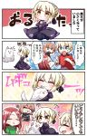 >:) 2boys 2girls 4koma :d =_= ? ^_^ absurdres animal animal_hug arthur_pendragon_(fate) artoria_pendragon_(all) bangs black_bow black_dress black_jacket blonde_hair blush bow braid brown_eyes brown_hair closed_eyes closed_eyes closed_mouth comic commentary_request crying dog dress eyebrows_visible_through_hair fate/prototype fate/stay_night fate_(series) fujimaru_ritsuka_(female) green_shirt hair_between_eyes hair_bow hair_bun highres jacket jako_(jakoo21) juliet_sleeves long_hair long_sleeves multiple_boys multiple_girls one_side_up open_mouth polar_chaldea_uniform profile puffy_sleeves red_shirt redhead saber_alter shirt short_sleeves smile sparkle_background spoken_question_mark streaming_tears tears tongue tongue_out translation_request tristan_(fate/grand_order) turn_pale uniform v-shaped_eyebrows wide_sleeves