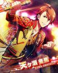amagase_touma brown_eyes character_name idolmaster idolmaster_side-m jacket redhead rock short_hair smile