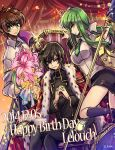 1girl 2014 2boys black_hair black_jacket black_pants black_skirt blue_legwear blue_ribbon bouquet breasts brown_hair c.c. character_name code_geass collared_shirt crown dutch_angle floating_hair flower green_eyes green_hair green_neckwear hands_clasped hands_together happy_birthday holding holding_bouquet jacket kneehighs kururugi_suzaku legs_crossed lelouch_lamperouge long_hair long_sleeves looking_at_viewer medium_breasts miniskirt multiple_boys necktie own_hands_together pants parted_lips pencil_skirt pink_flower ribbon shida_(xwheel) shiny shiny_hair shirt signature sitting skirt smile sparkle violet_eyes white_shirt wing_collar
