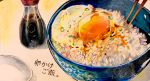 absurdres bowl chopsticks commentary_request food highres marker_(medium) no_humans original rice tamagokake_gohan ten'non traditional_media