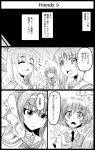4girls 5girls ahoge akiyama_yukari bangs blouse blunt_bangs bob_(you-u-kai) circle_k_sunkus closed_mouth collared_shirt comic employee_uniform english_text eyebrows_visible_through_hair flick foreshortening frown girls_und_panzer greyscale hairband isuzu_hana long_hair long_sleeves looking_at_viewer messy_hair monochrome multiple_girls neckerchief necktie nishizumi_miho notice_lines ooarai_school_uniform open_mouth outdoors reizei_mako school_uniform serafuku shirt short_hair short_sleeves smile standing takebe_saori translation_request uniform waving