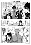 ... /\/\/\ 3girls 6+boys ahoge archer arjuna_(fate/grand_order) artoria_pendragon_(all) bangs black_hair blush chaldea_combat_uniform cigarette comic crown dark_skin dark_skinned_male dress emiya_kiritsugu emiya_kiritsugu_(assassin) emon_tateishi empty_eyes eyebrows_visible_through_hair fate/grand_order fate/stay_night fate/zero fate_(series) fujimaru_ritsuka_(male) gao_changgong_(fate) glasses gloves graphite_(medium) greyscale hair_bun hair_over_one_eye highres ishtar_(fate/grand_order) karna_(fate) long_hair long_sleeves mash_kyrielight mechanical_pencil monochrome multiple_boys multiple_girls open_mouth parted_bangs pencil polar_chaldea_uniform ponytail ribbon saber school_uniform short_hair smile smoking speech_bubble spoken_ellipsis surprised sweatdrop traditional_media white_hair