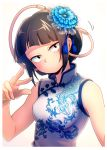 1girl abiko_yuuji alternate_breast_size bangs black_eyes black_hair blue_flower boku_no_hero_academia breasts cable china_dress chinese_clothes commentary_request dress face flower hair_flower hair_ornament highres jirou_kyouka looking_at_viewer medium_breasts short_hair simple_background sleeveless sleeveless_dress solo upper_body white_background
