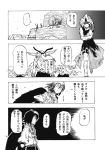 3girls blood blood_on_face comic giantess greyscale highres horn horns hoshiguma_yuugi ibuki_suika injury japanese_clothes long_hair long_sleeves monochrome multiple_girls munakata_(sekimizu_kazuki) oni oni_horns page_number pants pom_pom_(clothes) scan shameimaru_aya shirt short_hair shorts skirt sleeveless sleeveless_shirt spiky_hair t-shirt torn_clothes touhou translation_request wings