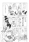 1girl comic greyscale highres horn hoshiguma_yuugi monochrome munakata_(sekimizu_kazuki) oni oni_horns page_number scan shirt short_hair shorts skirt spiky_hair t-shirt touhou translation_request