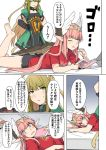 2girls ahoge animal_ear_fluff animal_ears atalanta_(fate) bangs bare_legs barefoot black_shorts blonde_hair blush book breasts cat_ears circe_(fate/grand_order) comic eyebrows_visible_through_hair fate/grand_order fate_(series) gauntlets green_eyes green_hair hair_ornament long_hair looking_at_viewer lying multicolored_hair multiple_girls one_eye_closed pink_eyes pink_hair pointy_ears reading red_shirt shirt shiseki_hirame short_shorts shorts tail translation_request two-tone_hair