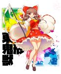 1girl ascot bow breasts brown_eyes brown_footwear brown_hair commentary_request detached_sleeves frilled_skirt frills full_body gohei hair_bow hair_tubes hakurei_reimu highres japanese_clothes long_hair looking_at_viewer midriff_peek miko navel nontraditional_miko paw_print red_shirt red_skirt shiny shiny_skin shirt skirt smile socks solo touhou umigarasu_(kitsune1963) wily_beast_and_weakest_creature
