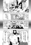 3girls blood blood_on_face comic giantess greyscale hat highres horn horns hoshiguma_yuugi ibuki_suika injury japanese_clothes long_hair long_sleeves monochrome multiple_girls munakata_(sekimizu_kazuki) oni oni_horns page_number pants pom_pom_(clothes) scan shameimaru_aya shirt short_hair skirt sleeveless sleeveless_shirt spiky_hair tokin_hat touhou translation_request wings