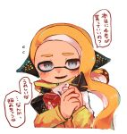 1girl blonde_hair blush box_of_chocolates chocolate commentary_request domino_mask earmuffs fangs gift grey_eyes headgear high_collar highres holding holding_gift incoming_gift inkling long_hair long_sleeves looking_at_viewer mask pointy_ears smile splatoon_(series) splatoon_2 squidbeak_splatoon suction_cups tentacle_hair tona_bnkz translated valentine yellow_coat
