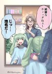 1boy 1girl anchovy bangs blue_shirt blurry blurry_foreground blush brown_hair closed_eyes commentary depth_of_field drill_hair eyebrows_visible_through_hair facial_hair frown girls_und_panzer glasses green_belt green_hair hair_intakes hair_tie hand_on_another's_shoulder heart holding_another's_hair katakori_sugita long_hair looking_at_another mirror mustache notice_lines open_mouth pants plant purple_pants red-framed_eyewear red_eyes reflection shirt sitting smile sparkle standing sweatdrop translated twin_drills twintails twitter_username