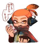 1boy blush box box_of_chocolates cape chocolate domino_mask fangs gift gift_box hair_slicked_back headgear high_collar highres holding holding_gift inkling long_sleeves looking_at_viewer mask orange_hair pointy_ears scrunchie short_hair splatoon_(series) splatoon_1 squidbeak_splatoon suction_cups tentacle_hair tona_bnkz topknot translated valentine yellow_coat