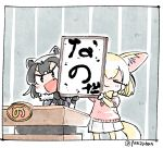 2girls :d animal_ear_fluff animal_ears black_hair blonde_hair closed_eyes commentary common_raccoon_(kemono_friends) fang fennec_(kemono_friends) fox_ears fox_tail holding holding_sign japari_symbol kemono_friends meme multiple_girls open_mouth panzuban raccoon_ears reiwa short_hair sign smile sparkling_eyes tail translated twitter_username v-shaped_eyebrows