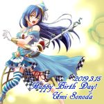 1girl bangs bare_shoulders birthday blue_hair character_name checkered checkered_skirt commentary_request dated english_text flower gloves hair_between_eyes happy_birthday hat holding holding_sword holding_weapon long_hair looking_at_viewer love_live! love_live!_school_idol_project open_mouth simple_background skirt solo sonoda_umi standing striped striped_legwear sword thigh-highs urutsu_sahari weapon yellow_eyes