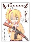 1girl ak-47 assault_rifle blonde_hair commando_(movie) dog_tags ear_piercing gun gyaru highres holding holding_gun holding_weapon kippuru kogal original piercing rifle school_uniform side_ponytail solo sweat tears translated trembling trigger_discipline weapon white_background yabatanien-chan