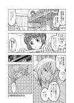 +++ 2girls bed blanket blush bunk_bed curtains girls_und_panzer itsumi_erika long_hair multiple_girls nishizumi_miho short_hair sutahiro_(donta) tearing_up translated under_covers window