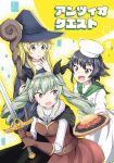 3girls :d :o anchovy apron bangs black_cape black_dress black_ribbon brown_dress brown_gloves cape carpaccio chef_hat chef_uniform commentary commentary_request cover cover_page doujin_cover dress drill_hair eyebrows_visible_through_hair food frown girls_und_panzer gloves green_hair hair_ribbon hand_to_own_mouth hat holding holding_staff holding_sword holding_tray holding_weapon katakori_sugita long_hair long_sleeves looking_at_another looking_back medium_dress multiple_girls open_mouth parted_lips pasta pepperoni_(girls_und_panzer) red_eyes ribbed_shirt ribbon shirt skillet smile staff standing sweatdrop sword translated tray turtleneck twin_drills twintails v-shaped_eyebrows waist_apron weapon white_apron white_headwear white_shirt witch_costume witch_hat