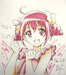 1girl :d absurdres ahoge bow catchphrase clenched_hands commentary dated dress drill_hair eyebrows_visible_through_hair hair_bow highres hoshizora_miyuki looking_at_viewer marker_(medium) nii_manabu open_mouth photo pink_dress pink_eyes pink_hair precure shikishi signature sleeveless sleeveless_dress smile smile_precure! solo traditional_media translated twin_drills twintails yellow_bow