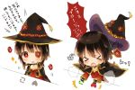 >_< 1girl blush bongo_cat brown_hair cape chibi choker commentary_request eyepatch eyepatch_removed fingerless_gloves gloves hat hat_removed headwear_removed heart highres kono_subarashii_sekai_ni_shukufuku_wo! megumin meme partial_commentary pressing red_eyes short_hair_with_long_locks translated twitter white_background witch_hat yuno_(suke_yuno)