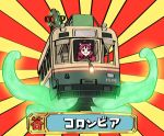 2ch :i ahoge animal_ears black_robe cat_ears colombia_pose commentary_request glowing hiroshima_electric_railway_type_1900 japanese_clothes kemurikusa lamp long_hair meme midori_(kemurikusa) multicolored multicolored_background murakami_hisashi red_background redhead ritsu_(kemurikusa) simple_background streetcar sunburst sunburst_background translated tree v-shaped_eyebrows yellow_background