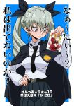 1girl anchovy anzio_school_uniform aono3 assam bangs belt black_belt black_cape black_neckwear black_ribbon black_skirt blue_background book cape circle_name closed_mouth commentary darjeeling dress_shirt drill_hair emblem frown girls_und_panzer green_hair hair_ribbon hand_on_hip holding holding_book long_hair long_sleeves manga_(object) meta miniskirt necktie orange_pekoe outside_border pleated_skirt red_eyes ribbon rosehip school_uniform shirt skirt solo standing translated twin_drills twintails upper_body v-shaped_eyebrows white_shirt
