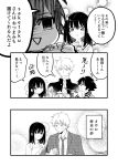 1girl 2boys :o apron bangs bottle bow chopsticks closed_mouth collared_shirt cup drinking_glass eyebrows_visible_through_hair flying_sweatdrops gakuran greyscale hair_between_eyes hair_bow holding holding_bottle holding_chopsticks holding_cup jacket long_sleeves marumikamo monochrome multiple_boys necktie open_clothes open_jacket original parted_lips sailor_collar school_uniform serafuku shirt striped striped_shirt sweat translation_request v-shaped_eyebrows wavy_mouth