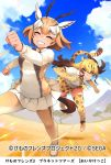 2girls ^_^ animal_ear_fluff blonde_hair blue_sky brown_hair cheetah_(kemono_friends) cheetah_ears cheetah_print cheetah_tail clenched_hands closed_eyes clouds commentary_request day elbow_gloves extra_ears eyebrows_visible_through_hair eyes_visible_through_hair gazelle_ears gazelle_horns gazelle_tail gloves gradient_hair grin happa_(cloverppd) kemono_friends kemono_friends_3:_planet_tours long_hair long_sleeves multicolored_hair multiple_girls necktie official_art orange_hair outdoors pantyhose pleated_skirt print_gloves print_legwear print_neckwear print_skirt running savannah shirt short_hair short_sleeves skirt sky smile thigh-highs thomson's_gazelle_(kemono_friends) translated tree vest watermark white_hair white_shirt white_skirt yellow_eyes zettai_ryouiki
