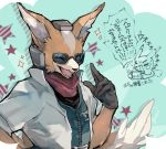 1boy animal_ears artist_name belt black_gloves blush blush_stickers breath closed_eyes fang fox_ears fox_tail furry gen_1_pokemon gloves green_shirt hand_up handheld_game_console happy holding jacket james_mccloud kanami looking_at_viewer male_focus nintendo_switch no_humans nose_blush one_eye_closed open_clothes open_jacket open_mouth pikachu pokemon pokemon_(creature) red_neckwear shirt short_sleeves signature smile solo_focus sparkle speech_bubble spoken_blush star star_fox sunglasses super_smash_bros. sweat tail talking teeth translation_request undershirt upper_body white_jacket zipper