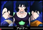 3boys armor black_eyes black_hair broly_(dragon_ball_super) chris_re5 collar dragon_ball dragon_ball_super dragon_ball_super_broly facial_scar frown male_focus multiple_boys scar scar_on_cheek serious signature smile son_gokuu translated vegeta