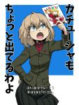 1girl aono3 arm_up bangs black_skirt blonde_hair blue_background blue_eyes book circle_name commentary emblem fang frown girls_und_panzer green_jacket hand_on_hip holding holding_book jacket katyusha long_sleeves manga_(object) meta miniskirt open_mouth outside_border pleated_skirt pravda_school_uniform red_shirt school_uniform shirt short_hair skirt solo standing translated turtleneck upper_body v-shaped_eyebrows