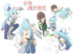1boy 1girl :i aqua_(konosuba) bare_shoulders blue_eyes blue_footwear blue_hair blue_legwear blush boots bottomless detached_sleeves drooling frisbee hair_ornament hair_rings heart highres kono_subarashii_sekai_ni_shukufuku_wo! long_hair muchi_maro no_pants on_bed pajamas pet_play petting satou_kazuma simple_background skirt sleeping smile squatting thigh-highs thigh_boots track_suit translated under_covers white_background