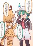 2girls animal_ears backpack bag black_gloves black_legwear blonde_hair bow bowtie closed_eyes commentary elbow_gloves eyebrows_visible_through_hair facing_another gloves gradient gradient_background green_hair hair_between_eyes hat hat_feather high-waist_skirt holding_strap jacket kaban_(kemono_friends) kemono_friends legwear_under_shorts long_hair looking_at_another multicolored_hair multiple_girls open_clothes open_jacket pantyhose ponytail print_gloves print_legwear print_skirt red_shirt serval_(kemono_friends) serval_ears serval_print serval_tail shirt short_hair short_sleeves shorts simple_background skirt speech_bubble spoilers tail tanaka_kusao tears thigh-highs translated white_shirt wiping_tears zettai_ryouiki
