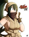 1girl asui_tsuyu black_eyes boku_no_hero_academia breasts cosplay eyebrows_visible_through_hair green_hair hair_between_eyes highres ibuki_(street_fighter) ibuki_(street_fighter)_(cosplay) kellzallday30 sideboob signature simple_background street_fighter white_background